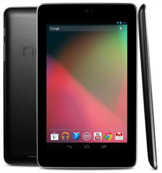 google-nexus-7-android-4.1.0-410-1