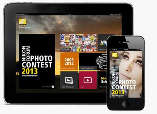 Nuova App Nikon Forum Photo Contest 2013