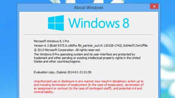 windows_8-1_leak-580-75
