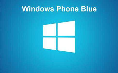 Rumor | Windows Phone Blue supporterà VPN, Bluetooth 4.0 LE e molto altro ancora!