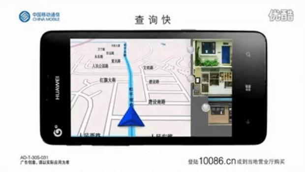 Huawei Ascend W2 mostrato da un video di China Mobile