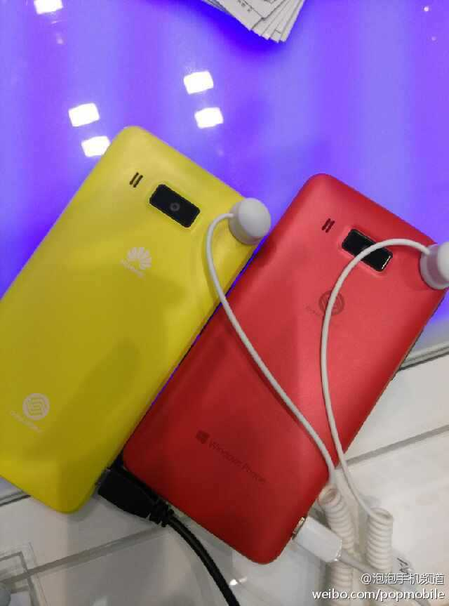 Ascend W2 Windows Phone Yellow and Red