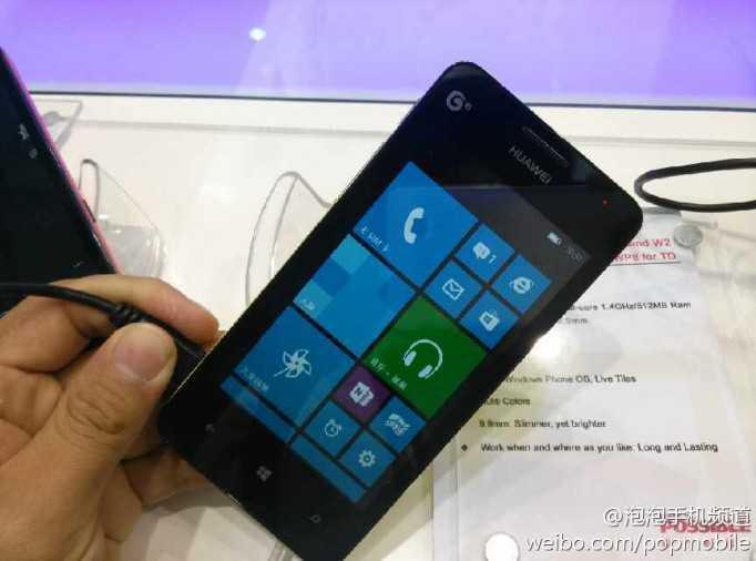 Huawei Ascend W2 | Trapelano le caratteristiche del device WP8!