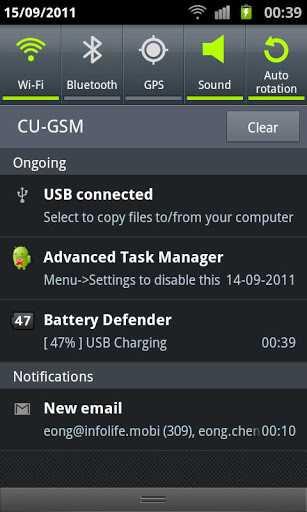 Battery Defender2