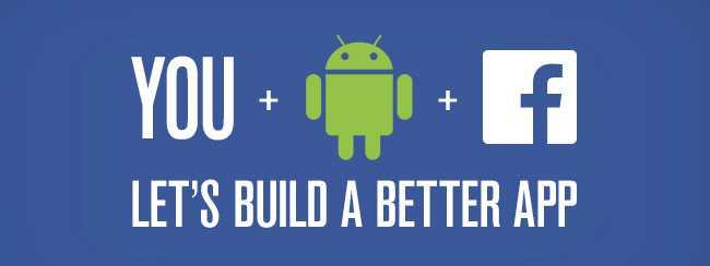 Facebook lancia un programma di beta testing per gli utenti Android