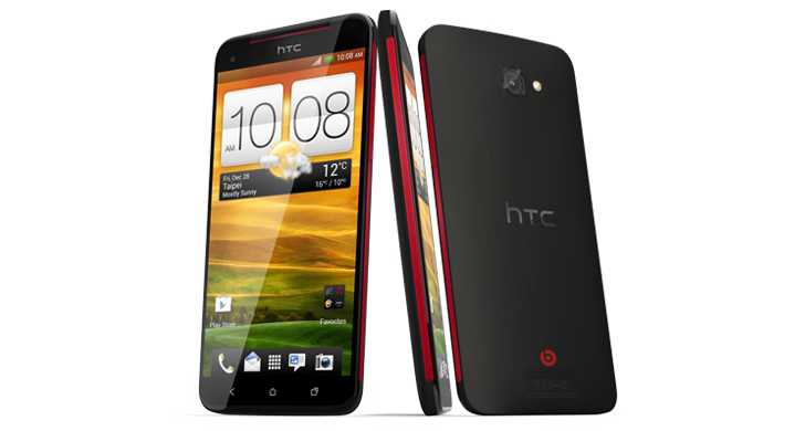 HTC annuncia Butterfly S