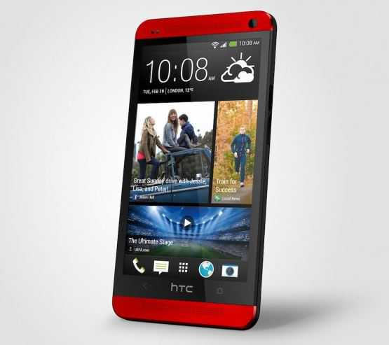 HTC One: skin Glamour Red in arrivo
