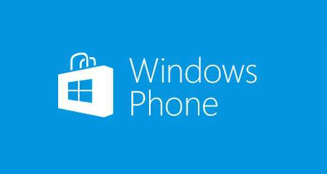 Un glitch estende le app Nokia a tutti i Windows Phone