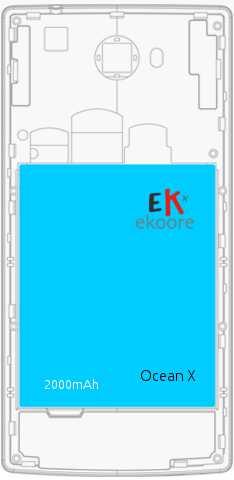 ekooreoceanx-battery
