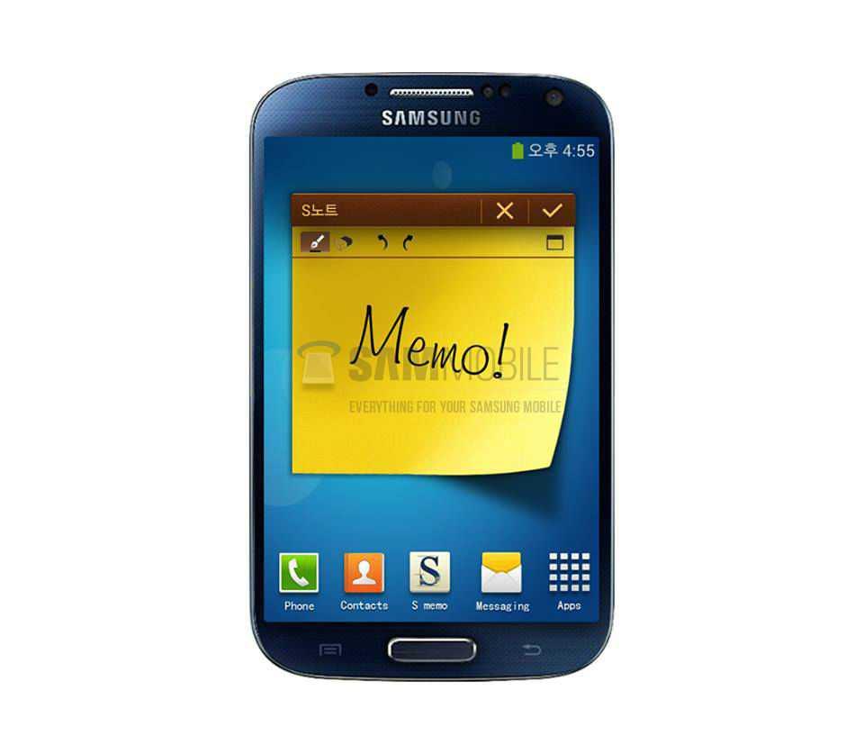 """Samsung Galaxy Memo   In arrivo un """"Note"""" di fascia media per Samsung?"""