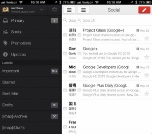 gmail-ios-categories