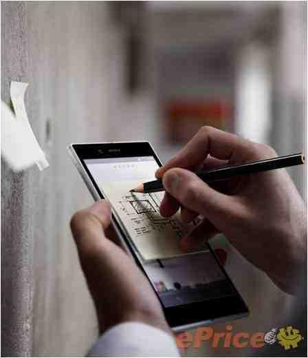 Sony Xperia Z Ultra: video promozionale