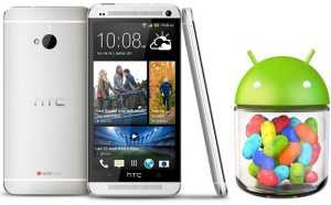 620x385xHTC-One-Android-4.2.2-Jelly-Bean1.jpg.pagespeed.ic.Z7x7YYkefb