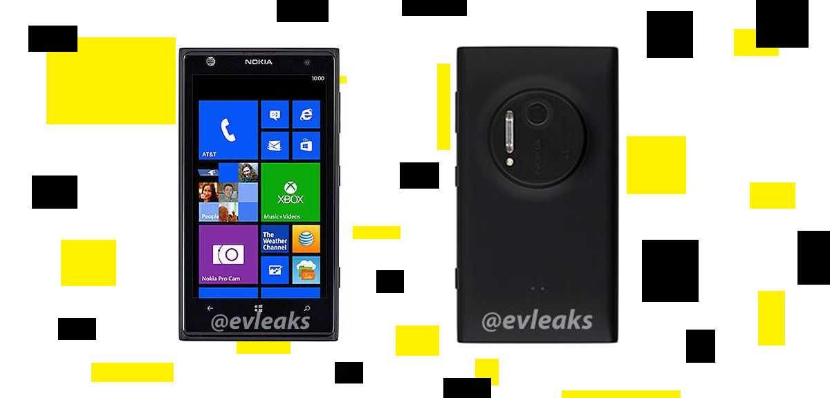 Nokia Lumia 1020 al prezzo di 602 $, disponibile in giallo, nero e bianco