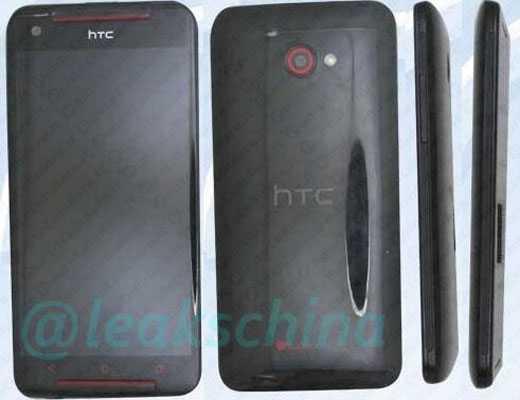 HTC Butterfly S in arrivo una variante con dual sim