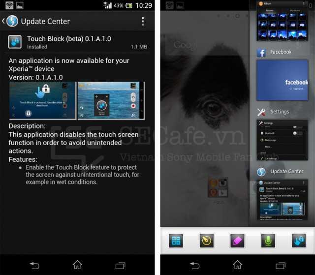 Sony-Touch-Block_1-640x559