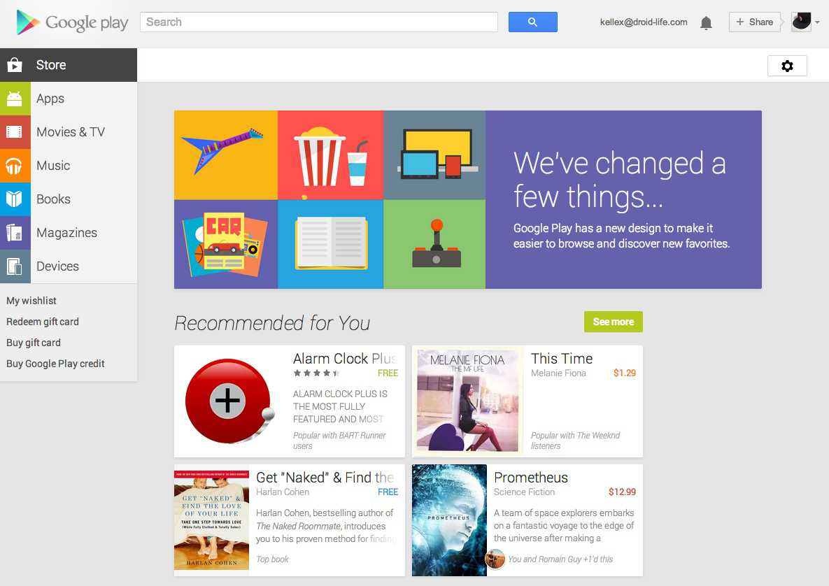 Nuovo Google Play Web Store online