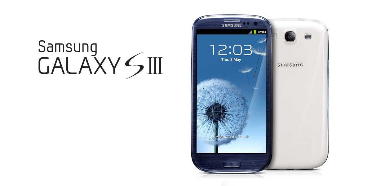 Galaxy S III | Samsung riprende il rilascio dell'aggiornamento ad Android 4.3
