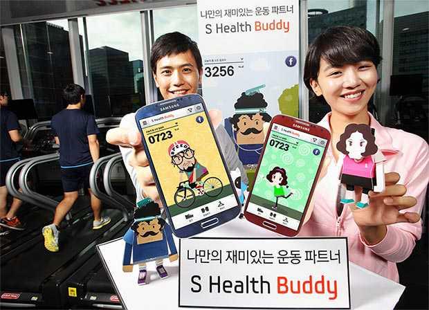 S Health Buddy, un avatar che vive la nostra vita