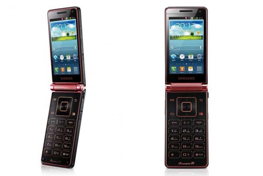 Samsung Galaxy Golden – Un tuffo nel passato per Samsung…