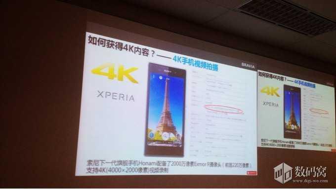 xperia-i1-honami-4k-vide