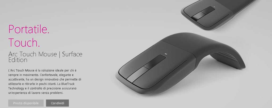 SurfacePro Mouse