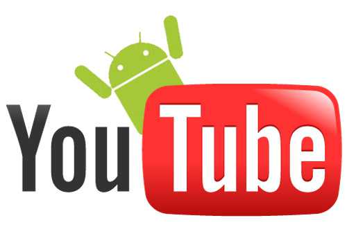 Youtube per Android: a breve aggiornamento per visualizzare video offline!