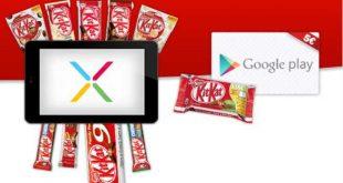 Nestlè: la pagina ufficiale di Facebook annuncia Android 4.4 per Ottobre!