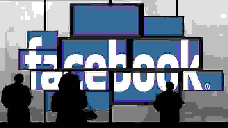 Facebook si interessa alla nostra salute