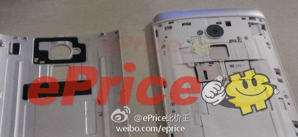 HTC One Max | Le specifiche indicano un processore Snapdragon 800… o no?