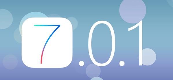 iOS 7.0.1 | Apple ha iniziato il rilascio dell'aggiornamento!