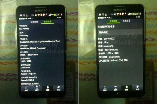 Dual SIM Galaxy Note 3 (SM-N9002) con processore Snapdragon 800 confermato da Samsung!!!