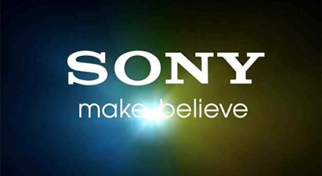 Sony Honami Mini è realtà!