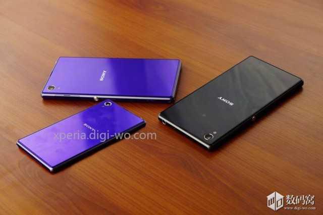 Sony Xperia Z1 Mini in una immagine