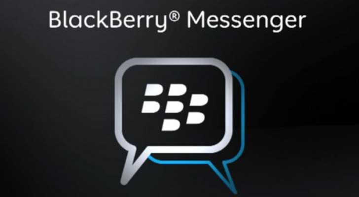 BlackBerry Messenger per WP8 ora disponibile sullo store ma non per tutti