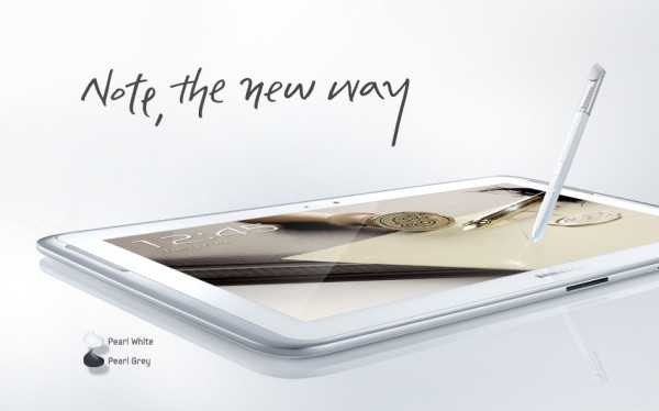 Galaxy Note 10.1 2014 Edition: avvistato in UK con 16GB a 499£