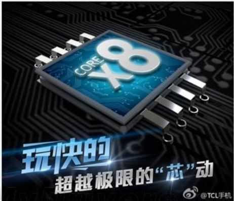 Produttori cinesi vicini ad offrire smartphone 8-core a meno di 100 euro entro la fine dell'anno