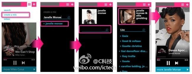 Screenshots-of-the-Nokia-Music-web-app