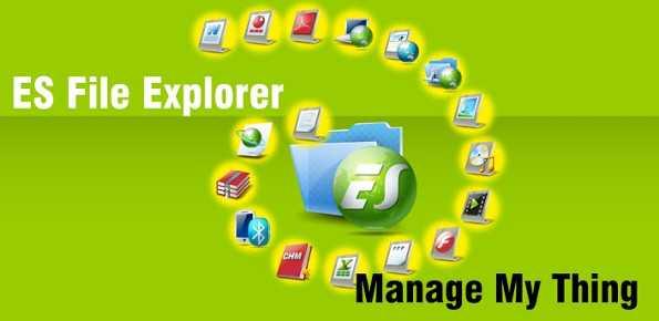 ES File Explorer, si aggiorna con molte novità!