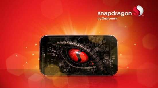 Qualcomm annuncia Snapdragon 805: 2.5GHz GPU Ardeno 420 e supporto per display 4K