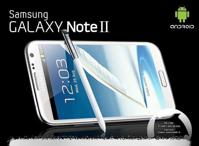 Galaxy Note II | Android 4.3 arriva nei centri assistenza Samsung, a breve il roll out?
