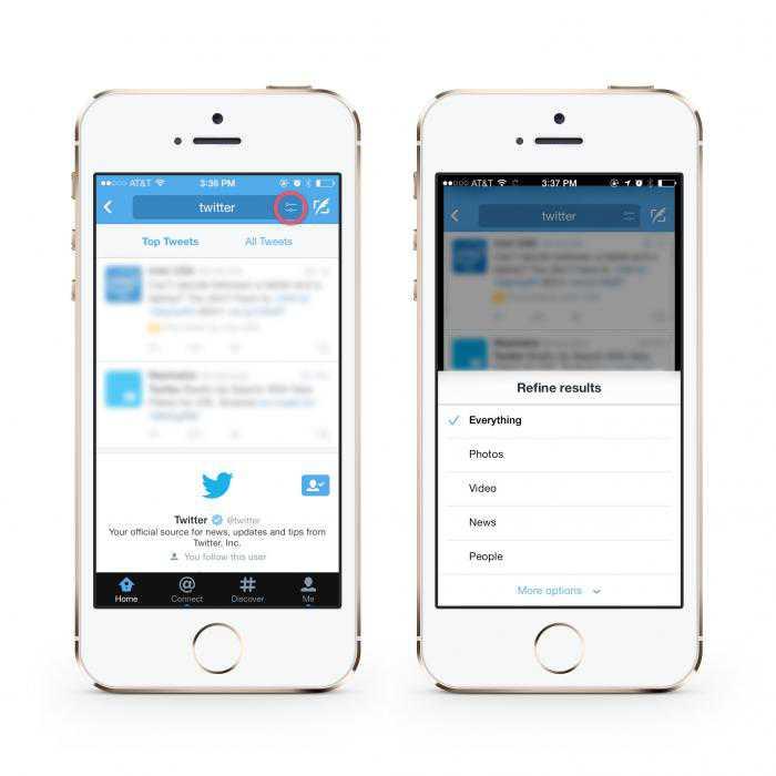 twittersearch1