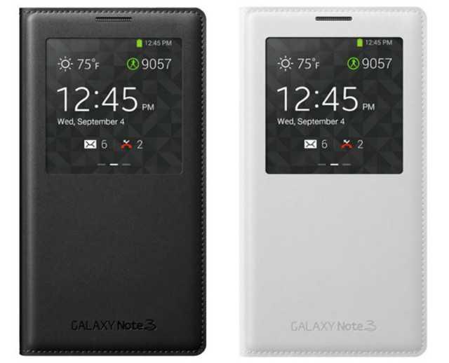 Galaxy Note 3| disponibile S-View Flip Cover con ricarica Wireless
