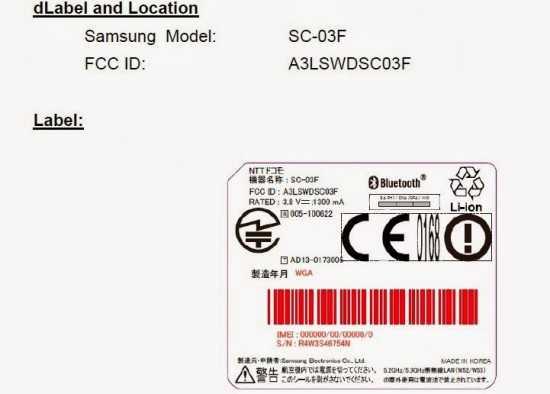 Tizen: dispositivo denominato SC-03F riceve l'autorizzazione radio FCC