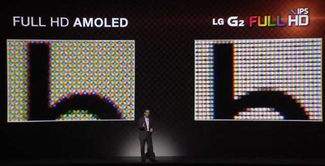 lg-g2-official-display-tech-640x327