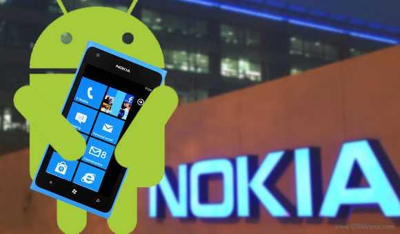 Nokia: salta il progetto Normandy, ora si punta sulla tecnologia indossabile