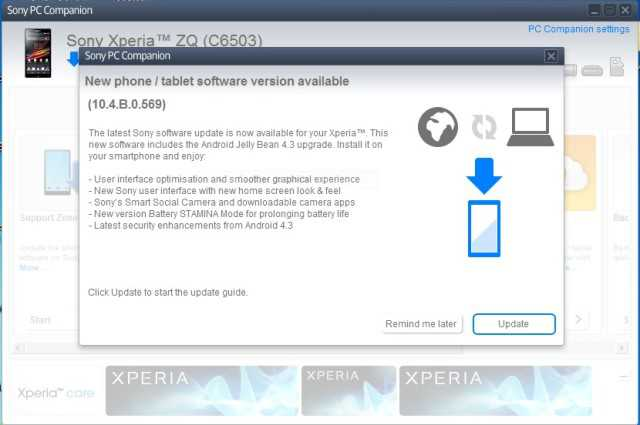 rollout android 4.3 xperia z