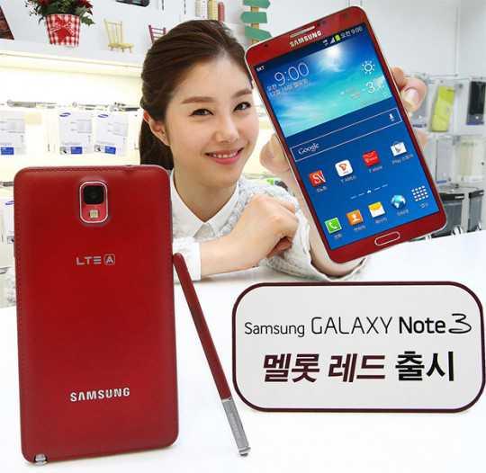 Samsung Galaxy Note 3 | Nuova colorazione Merlot Red (Rossa) disponibile in Corea!