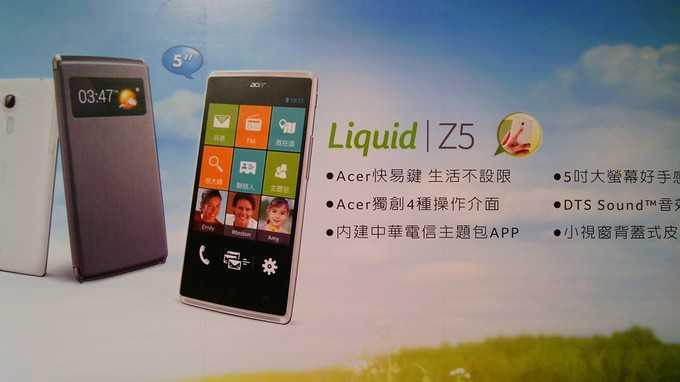 Acer-Liquid-Z5-Available-2