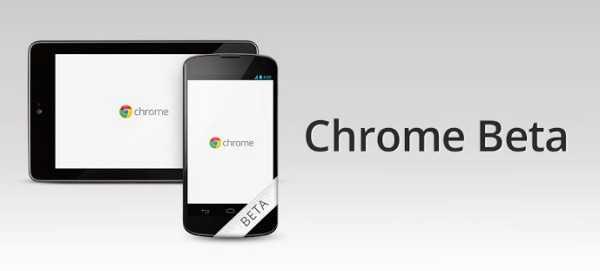 Chrome Beta per Android si aggiorna introducendo Video Full Screen ed altro ancora!